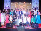 राज ठाकरेंनी केले \'निळकंठ मास्तर\' फिल्मचे Music Launch, जावेद अलीचे केले कौतुक|मराठी सिनेकट्टा,Marathi Cinema - Divya Marathi