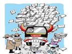 व्यापमं घोटाळा: एसटीएफ सोपवणार दहा टन कागदपत्रे|देश,National - Divya Marathi