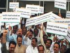 शेतक-यांना कर्जमाफी दिल्याशिवाय अधिवेशन चालू देणार नाही- विरोधकांनी सरकारला घेरले!|मुंबई,Mumbai - Divya Marathi