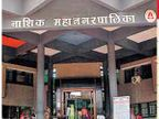 सिंहस्थ निधी खर्चावरून राजकीय आखाडा तापणार, राज यांचा दावा फोल|नाशिक,Nashik - Divya Marathi