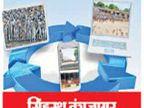 नाशिक हब' अॅप ठरणार मार्गदर्शक,राहुल रायकर यांनी तयार केले अॅप नाशिक,Nashik - Divya Marathi