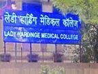 युथ कट्टा: पाहा, भारतातील टॉप  मेडिकल महाविद्यालये  - Divya Marathi