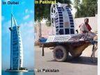 FUNNY PAKISTAN: Google वर अशी घेतली जाते पाकिस्तानची मजा  - Divya Marathi