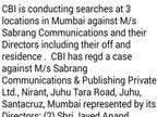 मोदी विरोधक तिस्ता सेटलवाड यांच्या कार्यालय, घरावर सीबीआयचे छापे मुंबई,Mumbai - Divya Marathi