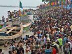 पुष्करालु मेळ्यात चेंगराचेंगरी, 25 ठार, मृतांच्या वारसाला 10 लाखांची घोषणा देश,National - Divya Marathi