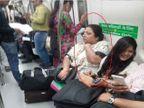 Funny: पाहा स्लीपिंग ब्यूटी... दिल्ली मेट्रो ट्रेनमध्ये सर्वच लोक हे अनुभवतात..  - Divya Marathi