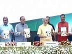 नुसत्या पदव्या घेऊ नका तर विविध कौशल्येही प्राप्त करा, पंतप्रधानांचे प्रतिपादन देश,National - Divya Marathi