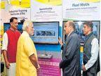 'स्किल इंडिया'चा प्रारंंभ; मोदी म्हणाले - केवळ कौशल्य विकास नव्हे, उद्यमशीलताही... देश,National - Divya Marathi