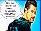 सलमानसारखी डायलॉगबाजी तर फिल्म हिट, यशाचे नवे समीकरण? मराठी सिनेकट्टा,Marathi Cinema - Divya Marathi