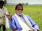 बिग बी करताहेत किसान चॅनलची जाहिरात,  Doordarshan ने दिले 6.31 कोटी देश,National - Divya Marathi
