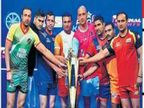 प्रो कबड्डीचा दुसरा हंगाम  १८ जुलैपासून  रंगणार क्रिकेट,Cricket - Divya Marathi