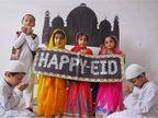 रमजान ईद निमित्त मुख्यमंत्र्यांच्या राज्यातील मुस्लिम बांधवांना शुभेच्छा|मुंबई,Mumbai - Divya Marathi