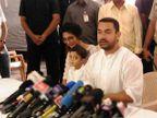 आमिर म्हणाला- आईसोबत साजरी करणार ईद, रात्री 9 वाजता बघणार \'बजरंगी भाईजान\'| - Divya Marathi