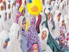 ईद मुबारक... जगभरात आनंद-उत्साहाचे पर्व|विदेश,International - Divya Marathi