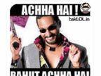 FUNNY: सापडले \'बाहुबली 2\' चे पोस्टर, पाहा धमाकेदार फोटो आणि हसा खळखळून| - Divya Marathi