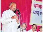 धनगर समाज आरक्षण आंदोलन तीव्र करणार- डांगे|अहमदनगर,Ahmednagar - Divya Marathi