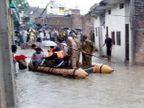 MP मध्ये पावसाचा कहर, 11 जणांचा मृत्यू 6 बेपत्ता; उज्जैन ठप्प, CM गेले गावी|देश,National - Divya Marathi
