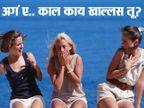 FUNNY GIRLS: दात घासलेस का सांग पहिले?, पाहा हसवून हसवून जीव काढणारे फोटो| - Divya Marathi