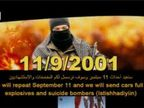 इराणने अमेरिकेला दिली युद्धाची धमकी, जारी केला ISIS सारखा व्हिडीओ|विदेश,International - Divya Marathi