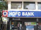 एचडीएफसीने गृहकर्जाचे व्याजदर घटवले, उद्यापासून लागू होणार नवे दर|बिझनेस,Business - Divya Marathi