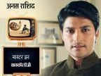 सायकॉलॉजीत BA आहे दिव्यांका त्रिपाठी, जाणून घ्या किती शिकलेत टेलिव्हिजन स्टार्स टीव्ही,TV - Divya Marathi