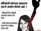 शीना बोरा हत्याकांड :  इंद्राणीला  डेंग्यू, तुरूंग प्रशासनाने न्यायालयाला कळवले मुंबई,Mumbai - Divya Marathi