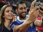 नीता अंबानीने धोनी-अभिषेकबरोबर पाहिली मॅच, रंगले SELFIE सेशन|स्पोर्ट्स,Sports - Divya Marathi