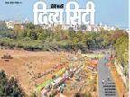 गड्डा यात्रा : सुसंवादातूनच यात्रा सुरळीत पार पडेल, यात्रेकरूंसाठी सुविधा महत्त्वाच्या सोलापूर,Solapur - Divya Marathi