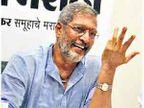 नटसम्राट नाना  म्हणाला - जे काही साचलेलं हाेतं त्याचा निचरा झाल्यासारखं वाटतंय|नाशिक,Nashik - Divya Marathi