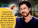 वादानंतर घसरले \'दिलवाले\'चे कलेक्शन, दु:खी झाला शाहरुख खान| - Divya Marathi
