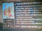 PHOTOS :  बाजीरावांचा मृत्यू कसा झाला, कुठे आहे समाधी, वाचा रंजक माहिती पुणे,Pune - Divya Marathi