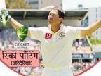 धोनीने अचानक दिला धक्का, नवी जबाबदारी समजताच रडला होता विराट|स्पोर्ट्स,Sports - Divya Marathi