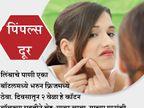 10 फायदे : कडूलिंबामध्ये लपले आहे आरोग्याचे रहस्य, वजन होते कमी...| - Divya Marathi