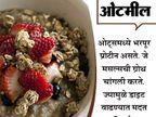 हाइट वाढवण्यात फायदेशीर आहेत हे 9 पदार्थ, मुलांना अवश्य द्या...|जीवन मंत्र,Jeevan Mantra - Divya Marathi