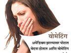 अपेंडिक्स आजाराचे असू शकतात हे 8 संकेत, यांवर करु नका दुर्लक्ष...|जीवन मंत्र,Jeevan Mantra - Divya Marathi