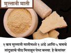 ड्राय केसांना बनवायचेय हेल्दी, तर करा हे 12 घरगुती उपाय...|जीवन मंत्र,Jeevan Mantra - Divya Marathi