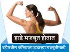 रोज वापरा फक्त एक वाटी दही, होतील हे 12 फायदे...| - Divya Marathi