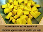 10 फायदे : भोपळ्याने वाढेल डोळ्यांची शक्ती, डायबिटीजपासून मिळेल आराम...|जीवन मंत्र,Jeevan Mantra - Divya Marathi