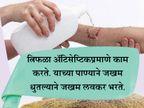 10 फायदे : रोज सकाळी पाण्यासोबत घ्या त्रिफळा, कमी होईल वजन...|जीवन मंत्र,Jeevan Mantra - Divya Marathi