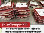 नियमित करत रहा रक्तदान, होतील हे 10 मोठे फायदे...| - Divya Marathi