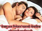 निरोगी सेक्ससाठी करा घरगुती उपचार; पौरुषत्व वाढवण्यासाठी खा हे पदार्थ| - Divya Marathi