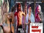 FUNNY : 'उडता पंजाब' सारखे इतर राज्यावर चित्रपट आले तर असतील ही नावे| - Divya Marathi