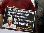Death Anni: ...तर दाभोलकर, पानसरे वाचले असते, साक्षीदाराने केले आहेत खळबळजनक खुलासे|मुंबई,Mumbai - Divya Marathi