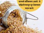 ब्राउन राइसचे 9 फायदे : कमी होईल वजन, डायजेशन होईल चांगले...  - Divya Marathi