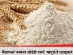 मैद्याचे पदार्थ खाल्ल्याने वाढेल लठ्ठपणा, होऊ शकतात हे 10 आजार...| - Divya Marathi