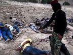 ISIS च्या क्रूरतेचे PHOTOS, जमिनीवर झोपवून मारले होते 1700 लोकांना|विदेश,International - Divya Marathi