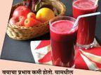 9 फायदे : या मिरेकल ड्रिंक्सने वजन होईल कमी, त्वचा दिसेल तरुण...| - Divya Marathi