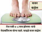 खुप झोपलात तर कंट्रोल राहिल वजन, जाणुन घ्या असेच 11 फायदे...|जीवन मंत्र,Jeevan Mantra - Divya Marathi