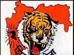 आदित्य ठाकरेंसाठी राजशिष्टाचार मोडीत, अधिकाऱ्यांची दबावापुढे शरणागती|औरंगाबाद,Aurangabad - Divya Marathi