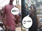 OMG मेडिकलमधून तरुणीने खरेदी केला कंडोम, पाहा लोकांनी काय केले|ओरिजनल,DvM Originals - Divya Marathi